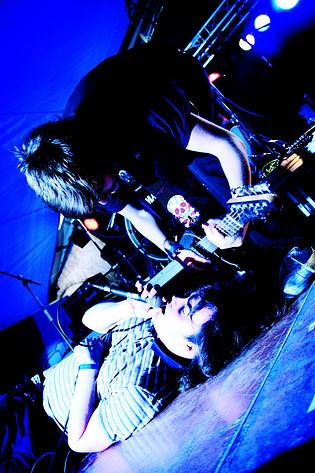 2008-04-05 - A Good Reason performs at Idrottshallen, Vänersborg